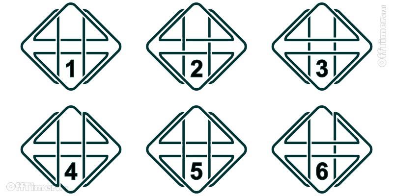 головоломка на внимательность - найди пару одинаковых фигур