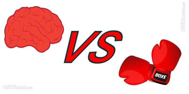 Задачка на смекалку: Как 2 любителя бокса поспорили