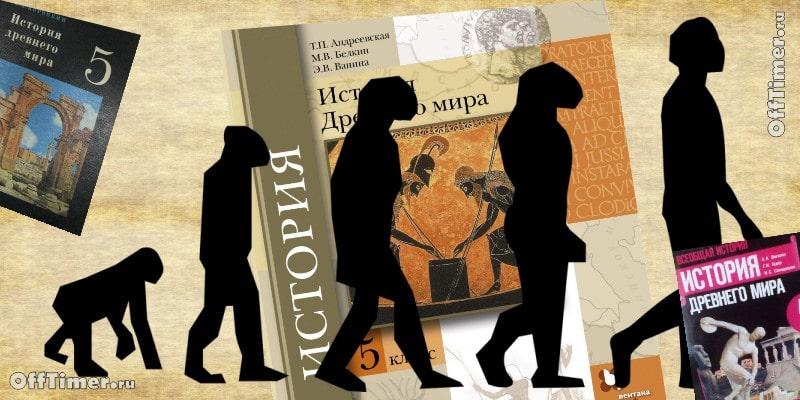 Тест - контрольная по истории за 5-й класс - Древнейшие люди