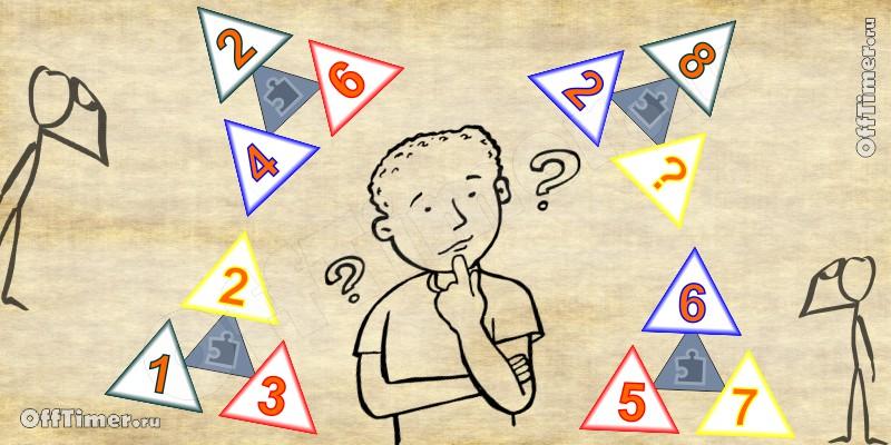 математическая задачка - назови число