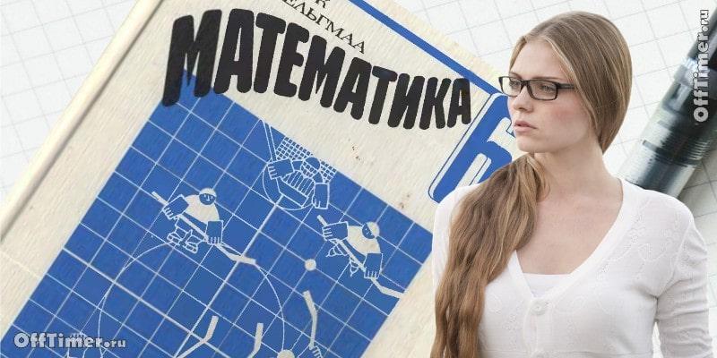 Тест - контрольная по математике за 5-й класс