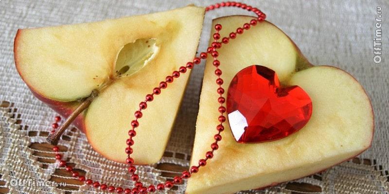 Тест по 14 февраля день всех влюбленных