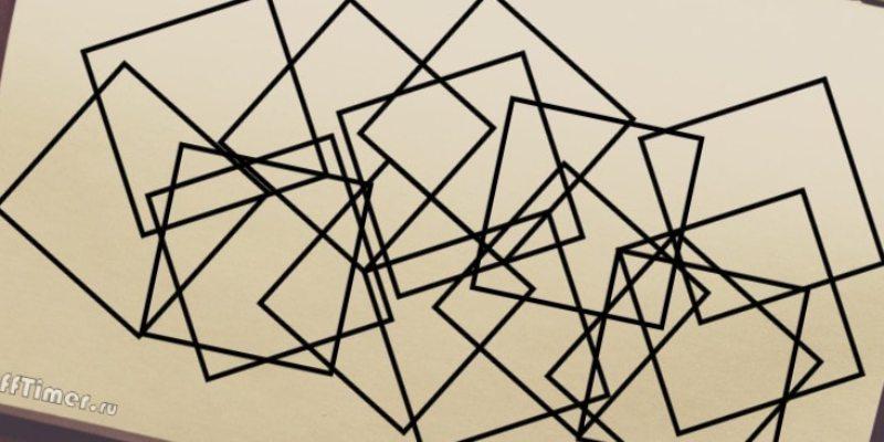 головоломка на внимательность - посчитай квадраты