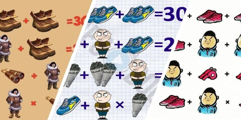Тест на логику с ботинками, человеком