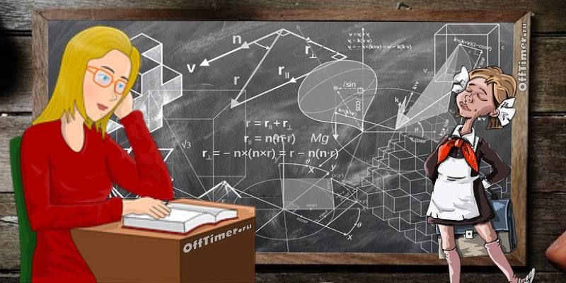 Тест - контрольная по математике  - счет в уме