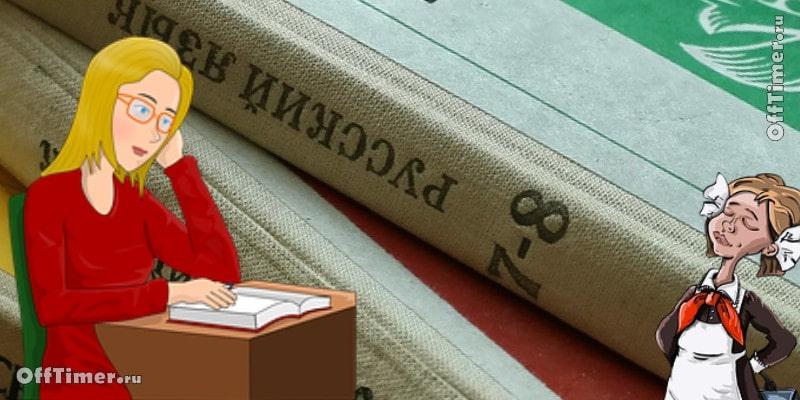 Тест - русский язык - сложные слова