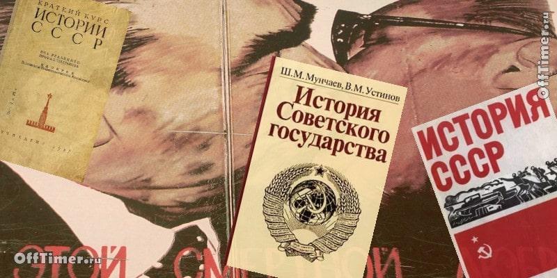 Тест по ученым России и СССР