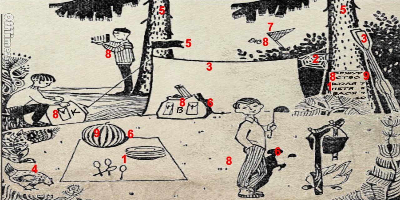 картинки с загадками и ответами на внимательность этап