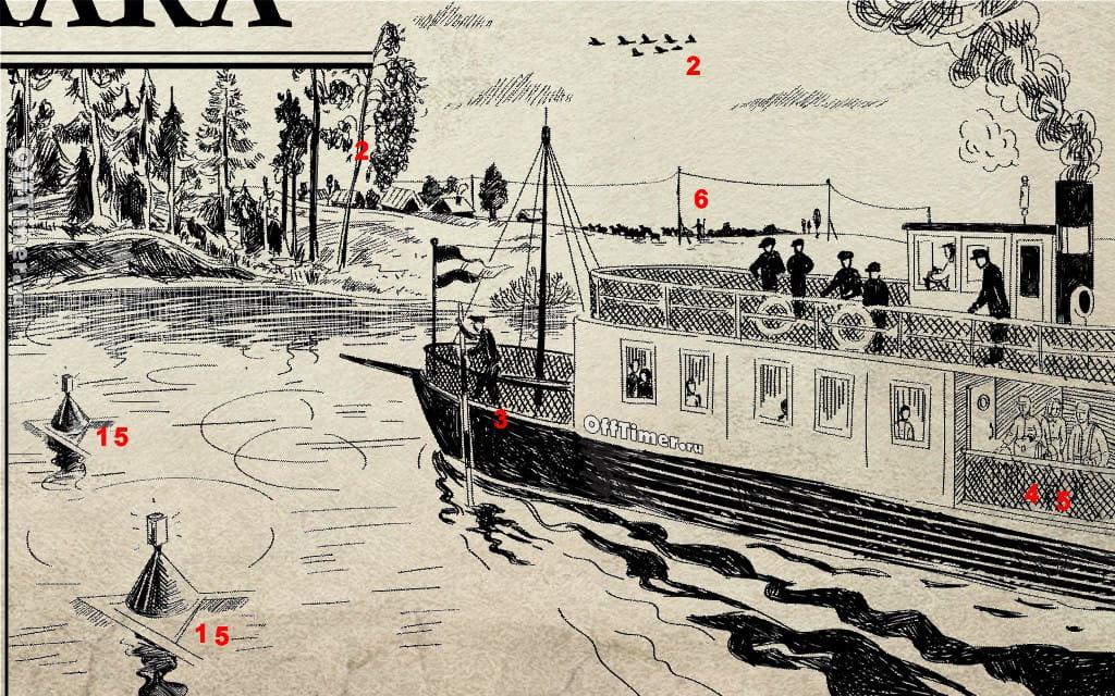 подсказка к советской головоломке на логику и внимательность с пароходом - подсказка